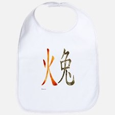 Chinese Fire Rabbit Bib