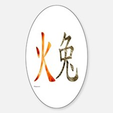Chinese Fire Rabbit Oval Decal