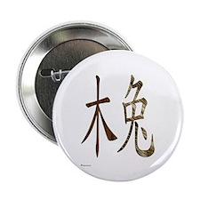 "Chinese Wood Rabbit 2.25"" Button"