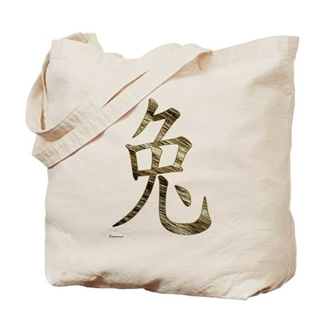 Chinese Rabbit Tote Bag