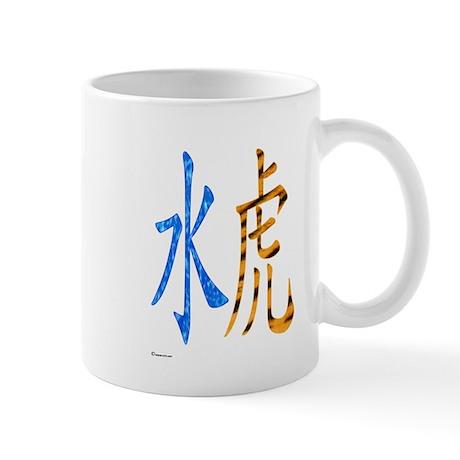 Chinese Water Tiger Mug