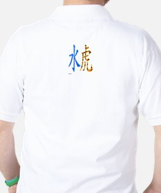 Chinese Water Tiger T-Shirt