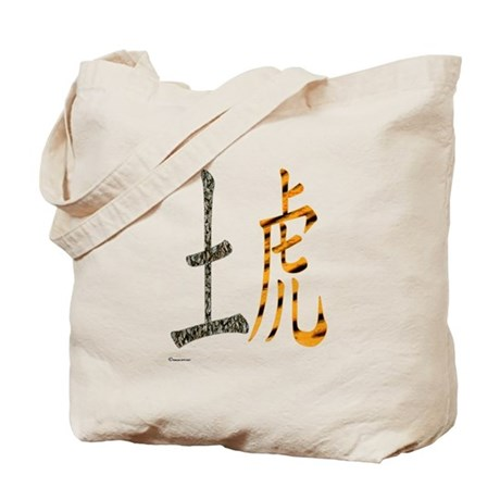 Chinese Earth Tiger Tote Bag