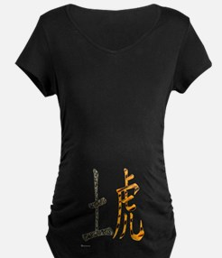 Chinese Earth Tiger T-Shirt