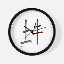Chinese Earth Ox Wall Clock