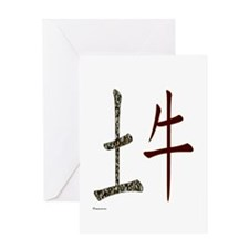 Chinese Earth Ox Greeting Card
