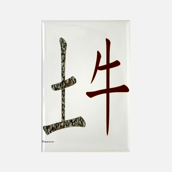 Chinese Earth Ox Rectangle Magnet