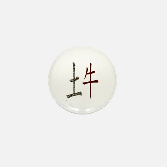 Chinese Earth Ox Mini Button