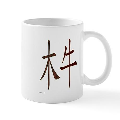 Chinese Wood Ox Mug