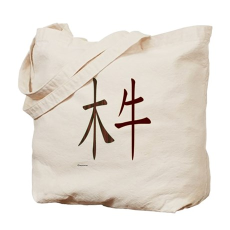 Chinese Wood Ox Tote Bag