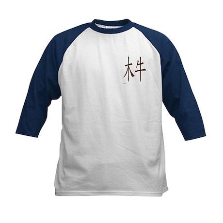 Chinese Wood Ox Kids Baseball Jersey