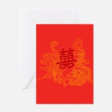 Chinese Wedding Cards (Pk of 10