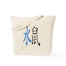 Chinese Water Rat Tote Bag