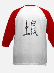 Chinese Earth Rat Kids Baseball Jersey