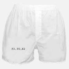 P2,YO,K2 (Knitting) Boxer Shorts