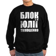Yulia Tymoshenko Bloc BYuT Sweatshirt