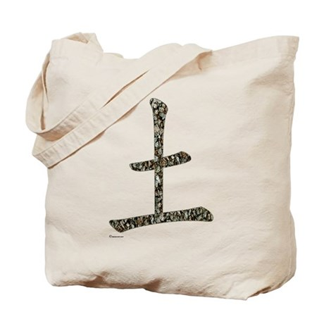Chinese Earth Store Tote Bag