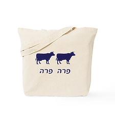 Cows (Para Para) Tote Bag