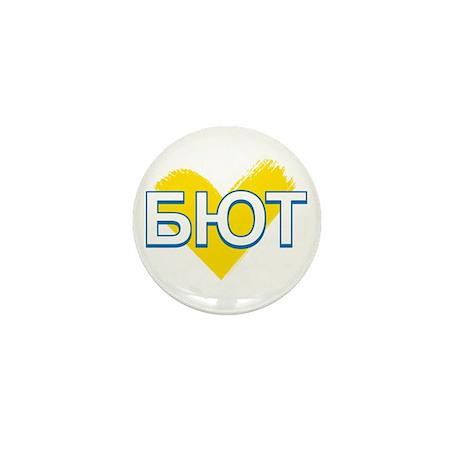 Yulia For President Mini Button
