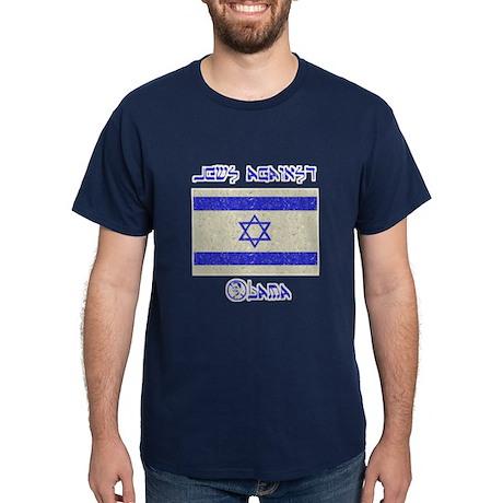 Jews Against Obama Dark T-Shirt