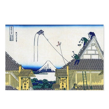 Hiroshige Postcards (Package of 8)