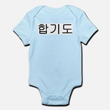 Hapkido Infant Bodysuit