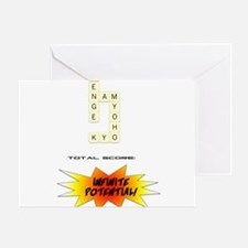myoho flow Greeting Card