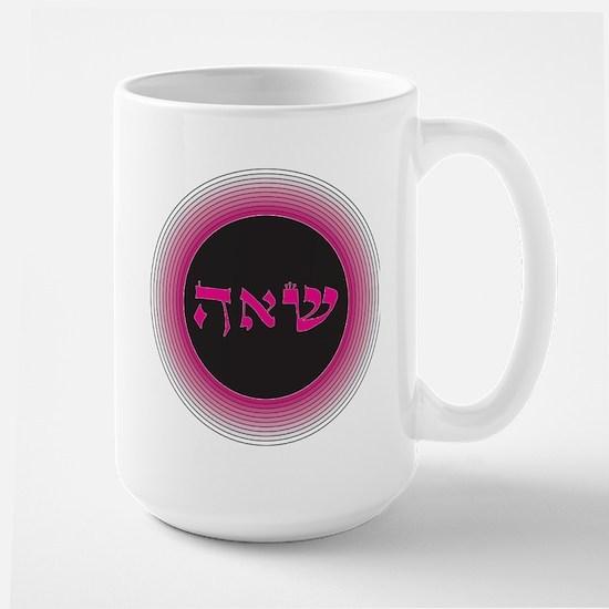 UNCONDITIONAL LOVE Large Mug