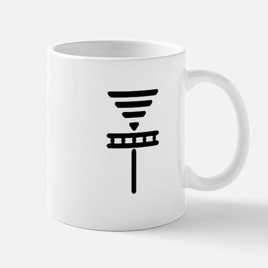 Disc Basket Smooth Black Mug