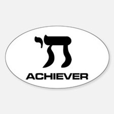 Chai Achiever Oval Decal