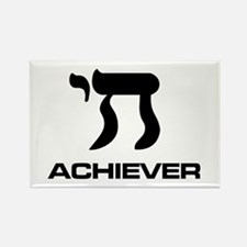 Chai Achiever Rectangle Magnet