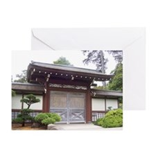 The Gate Greeting Cards (Pk of 10)