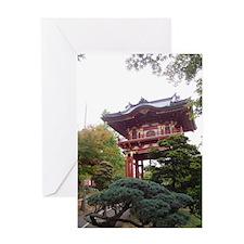 Tea Garden in Summer Greeting Card