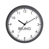 Beijing world Wall Clocks