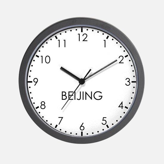 BEIJING Modern Newsroom Wall Clock
