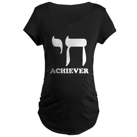 Chai Achiever Maternity Dark T-Shirt
