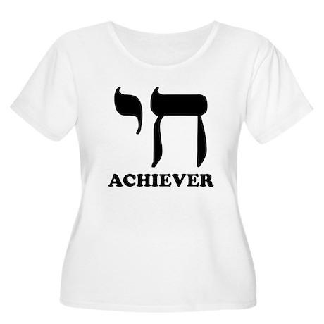 Chai Achiever Women's Plus Size Scoop Neck T-Shirt