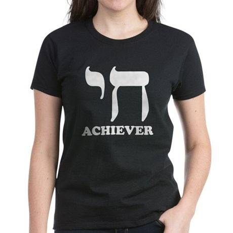 Chai Achiever Women's Dark T-Shirt
