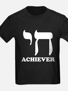 Chai Achiever T