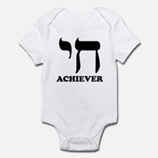 Chai Achiever Infant Bodysuit