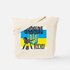 Ukraine Rocks Tote Bag