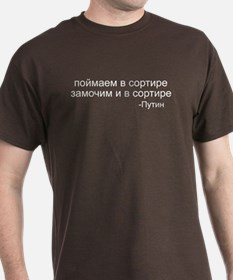 Putin: We Will Whack Them in the Outhouse T-Shirt
