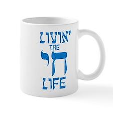 Livin' The Chai Life Mug