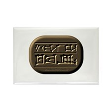 Sh*t Happens (Sumerian) Rectangle Magnet