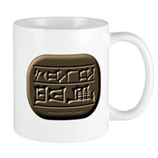 Sh*t Happens (Sumerian) Mug