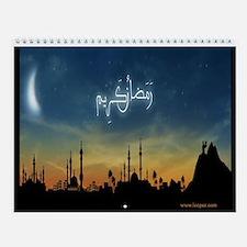 Cool Ramadan Wall Calendar