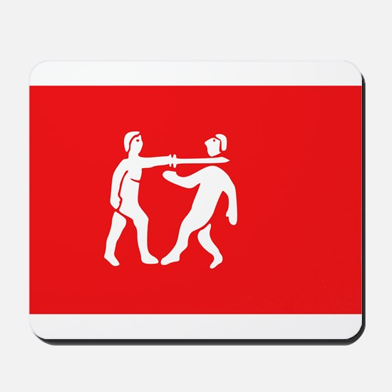 Benin Empire Flag Mousepad