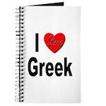 I Love Greek Journal