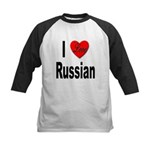 I Love Russian Kids Baseball Jersey