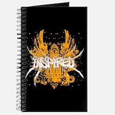 Inspired - Journal
